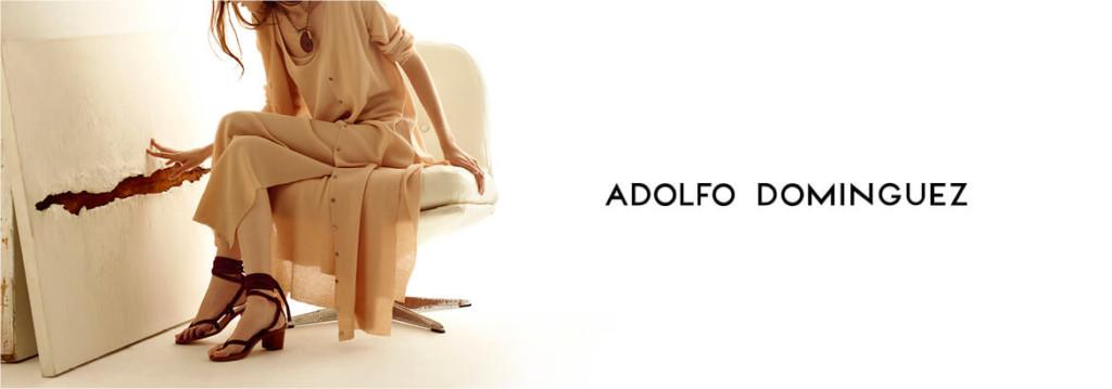 Adolfo dom nguez outlet en murcia centro comercial la noria for Adolfo dominguez outlet nassica