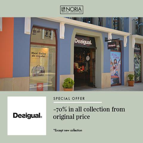 La Noria Outlet Murcia - Your shopping center in Murcia e6fde19a91fd3