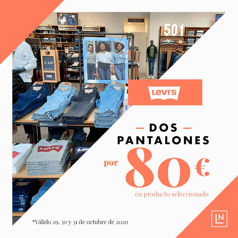 promocion-megaoutlet-levis-pantalones-producto-seleccionado